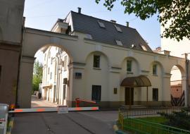 Представительство Челябинской области в Москве продают за 202 миллиона