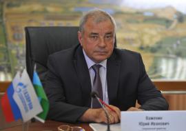 Глава «Газпром переработки» Юрий Важенин ушел в отставку