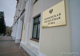 Бюджет ТФОМС Тюменской области увеличили на 197 миллионов