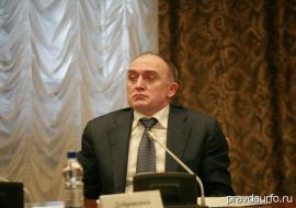 Мэрия Челябинска требует долг с компании Дубровского
