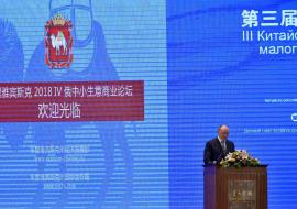 Дубровский отправился за инвесторами в Китай