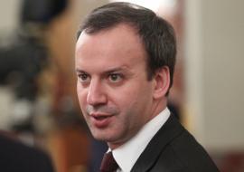 Дворкович попросил поддержки Екатеринбурга на «ЭКСПО-2025»