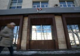 «ЭнергосбыТ Плюс» возобновил банкротство МУПа из ЗАТО Свердловской области
