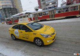 Партнеры «Яндекс-Такси» в Екатеринбурге заявили о выводе водителей в простой из-за отсутствия заказов