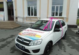 Свердловские выборы подарили счастье человеку