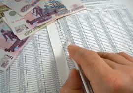 Задолженность жителей Челябинской области по кредитам выросла до 339 миллиардов