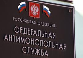 ФАС уличила челябинский Мининформ в незаконном контракте на 5,7 миллиона
