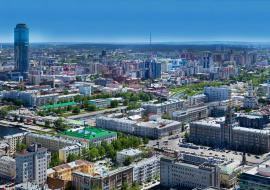 «НеМосква» отметила в Екатеринбурге Академический и мусор