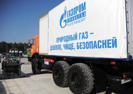 «Газпром трансгаз Екатеринбург» переводит Южный Урал на газомоторное топливо