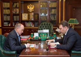 Кадастровую оценку на Южном Урале отдали новой бюджетной организации