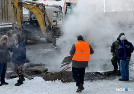 Актив «Облкоммунэнерго» направит на ремонт сетей в Кировграде 25 миллионов