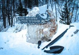 Прокуратура займется браконьерством в природном парке Река Чусовая