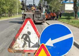 Свердловское правительство перечислит мэрии Нижнего Тагила дополнительные 125 миллионов на дороги