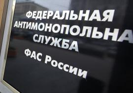 ФАС отчиталась о подорожании бензина в Челябинской области