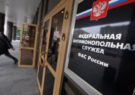 ФАС обвинила «Альфа-Капитал» в атаке на «Открытие» и «Бинбанк»
