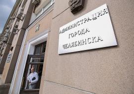 Мэрия Челябинска повторно разместила закупку на озеленение центра города за 122 миллиона