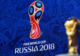 Мутко привезет в Челябинск кубок ЧМ-2018 FIFA