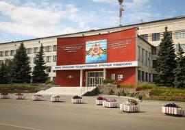 Рособрнадзор забрал аккредитацию у Южно-Уральского государственного аграрного университета