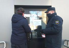 В Свердловской области УФССП приступило к опечатке нарушивших карантин магазинов