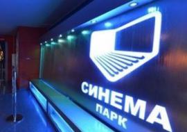 СМИ сообщили о риске закрытия кинотеатров «Синема парк» в УрФО