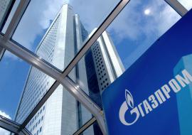 Чистая прибыль «Газпрома» рухнула в 11 раз