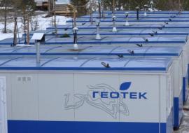 ФНС банкротит «Ханты-Мансийскгеофизика»