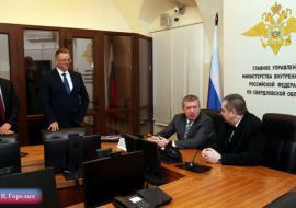 Жители Екатеринбурга указали на коррупцию в опросе ВНИИ МВД