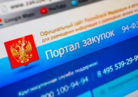 В ХМАО возбуждены уголовные дела о мошенничестве при госзакупках