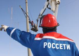 «Россети» установили особый контроль за энергоснабжением медучреждений