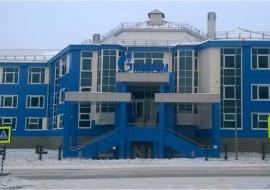 «Газпром» за миллиард продает офисный комплекс в Салехарде