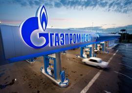 «Газпромнефть – Региональные продажи» поставит ХМАО нефтепродукты на 756 миллионов