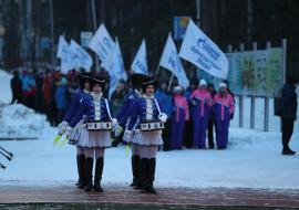В Свердловской области стартовала спартакиада «Газпром трансгаз Екатеринбург»