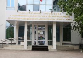 СКР ХМАО возбудил уголовное дело после нападения на журналистов в Нижневартовске