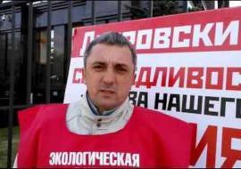 ФССП отбирает средства у компании юриста «СтопГОКа»