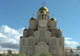В правительстве Свердловской области назвали сроки строительства храма Святой Екатерины