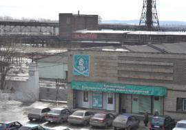 Суд в 14 раз уменьшил «Русскому хрому» плату за загрязнение природы