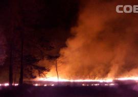 К Екатеринбургу подступают пожары
