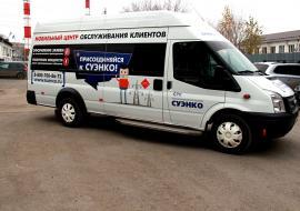 Проект «СУЭНКО» победил в региональном этапе всероссийского конкурса