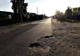 На мэрию муниципалитета ХМАО возбудили дело за опасные дороги