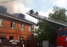 В Екатеринбурге горит детский сад