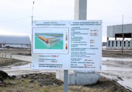 Федеральный бюджет выделит 166 миллионов на индустриальный парк в Шадринске