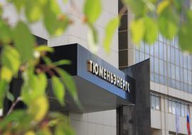 «Тюменьэнерго» возложила ответственность за растущий резерв мощности на нефтяников.