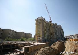 Объемы ввода жилья в Челябинской области упали на 15%