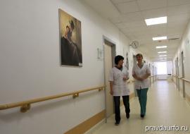 В январе в Россию придет гонконгский грипп