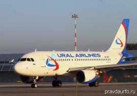 «Уральские авиалинии» на 10 часов задержали рейс в Екатеринбург