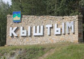 Сын экс-главы Кыштыма пойдет под суд за невыплату зарплаты