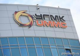 Бывшего топ-менеджера УГМК отправили под суд