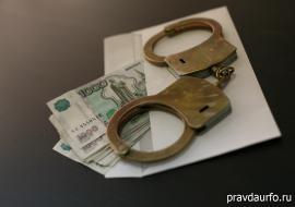 В суд ушло дело о взятке оперативнику ОЭБиПК Екатеринбурга