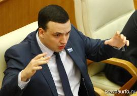 Депутата свердловского Заксобрания избили неизвестные