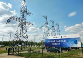 Актив «Россетей» увеличил чистую прибыль 50, 7 млрд рублей на четверть